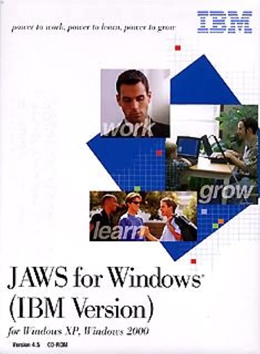 JAWS for Windows(IBM Version) for Windows XP、Windows 2000 Version 4.5