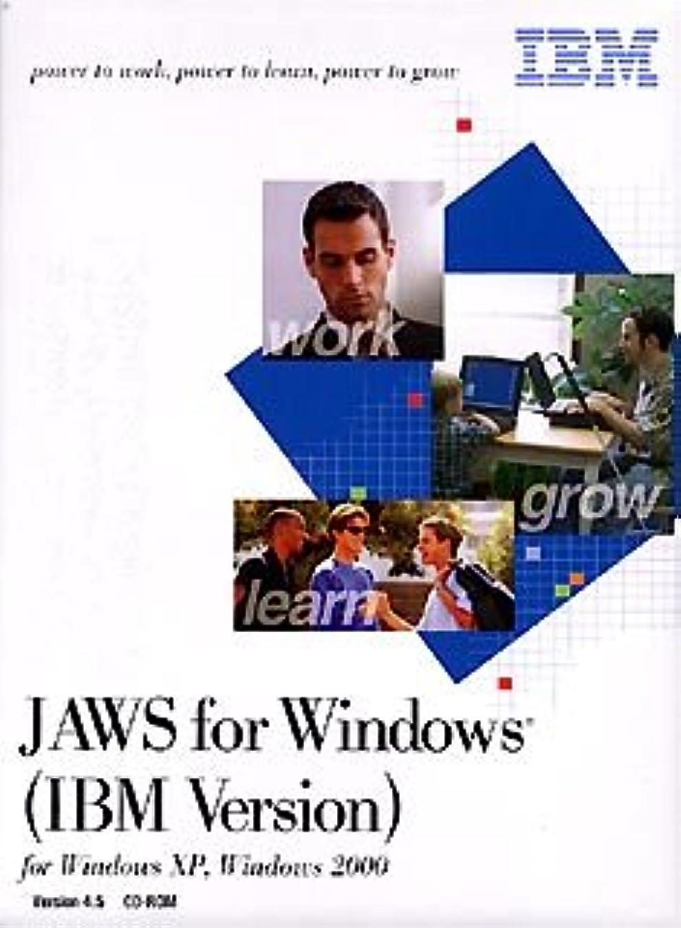 仲間、同僚ボート自明JAWS for Windows(IBM Version) for Windows XP、Windows 2000 Version 4.5