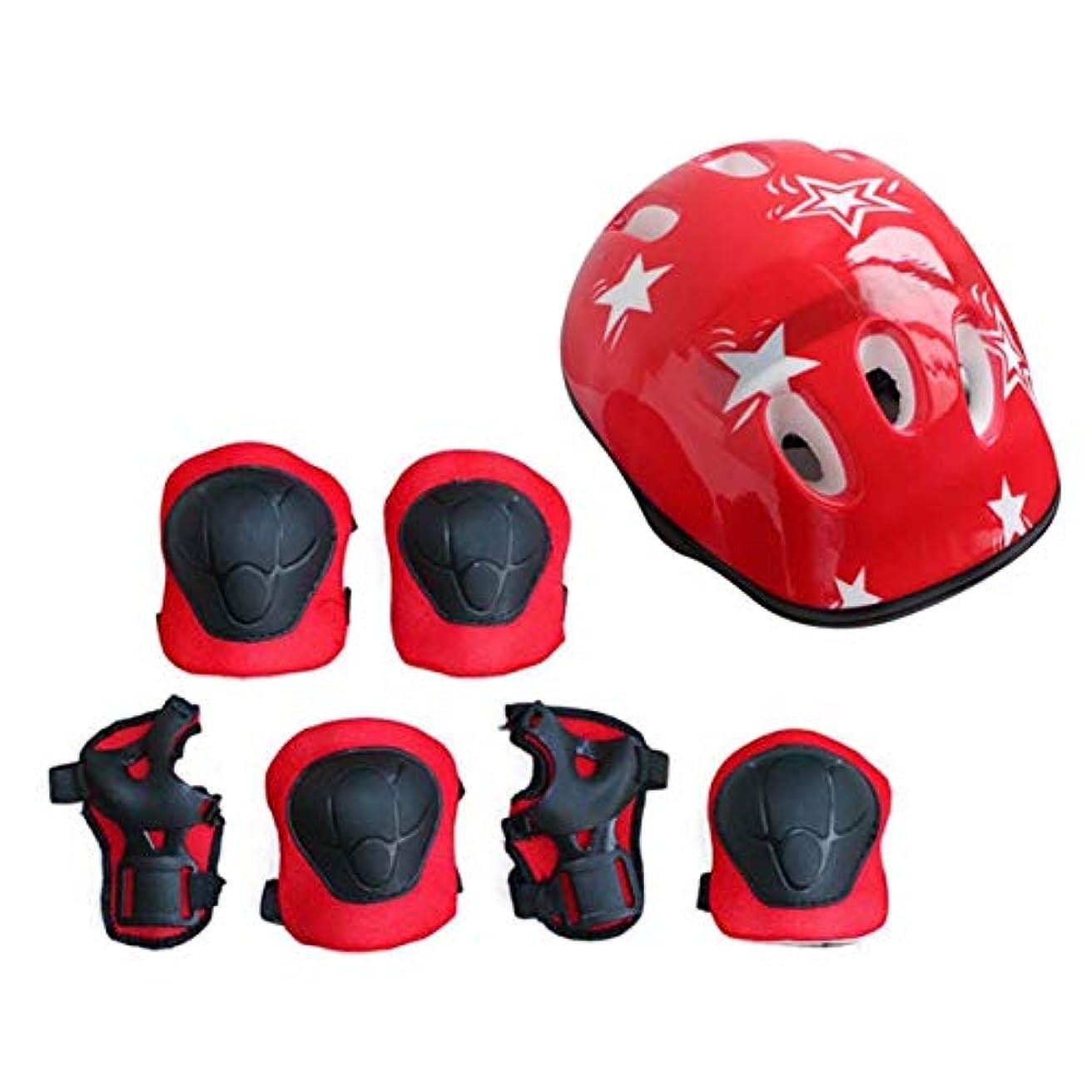 シンプトンピンポイント肩をすくめる7PCS / SETユニバーサル子供キッズ保護ギアセット快適なスクータースケートローラーサイクリング膝パッド肘パッドセット-赤