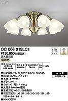 オーデリック/シャンデリア ~12畳 OC006918LC1 調光器別売