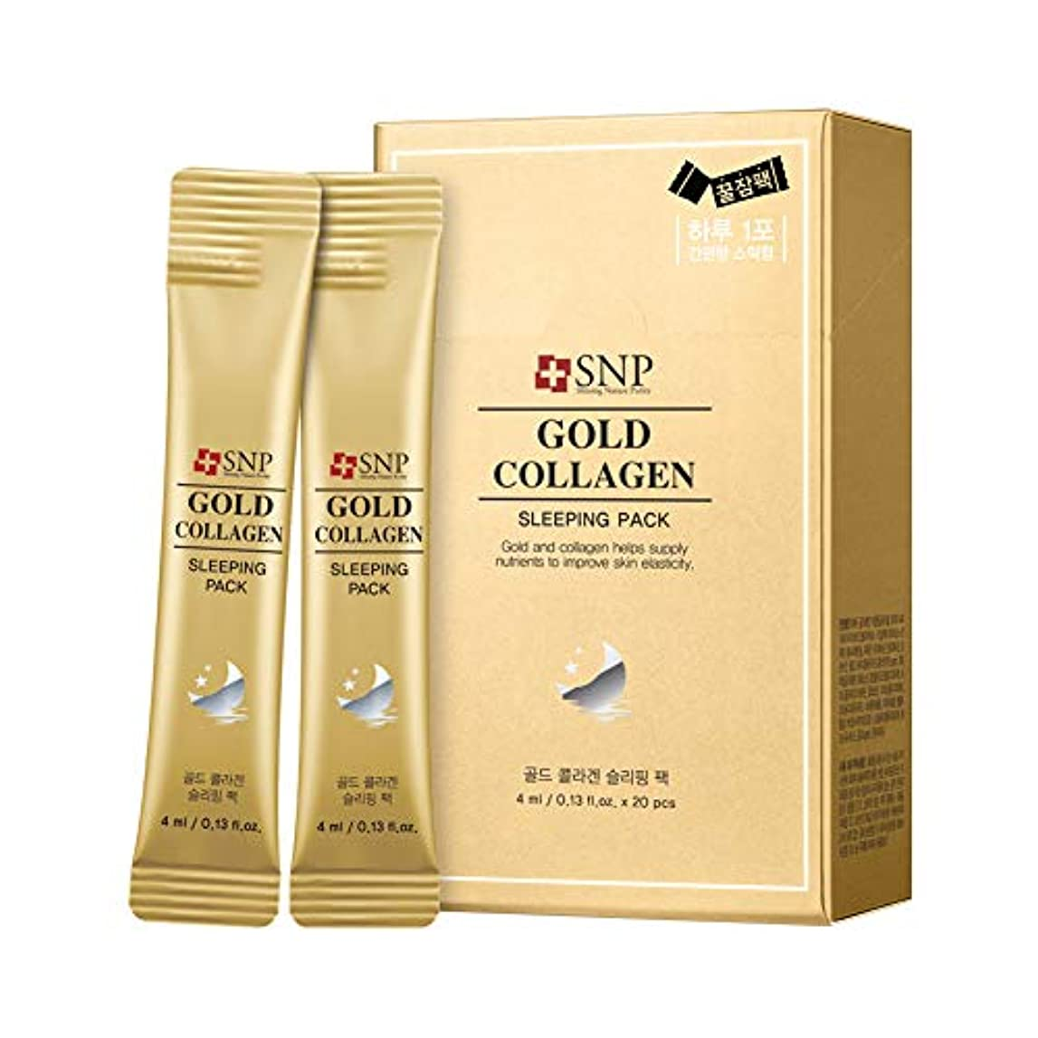 突然杖先生SNP Gold Collagen Sleeping Pack 20x4ml/0.13oz並行輸入品