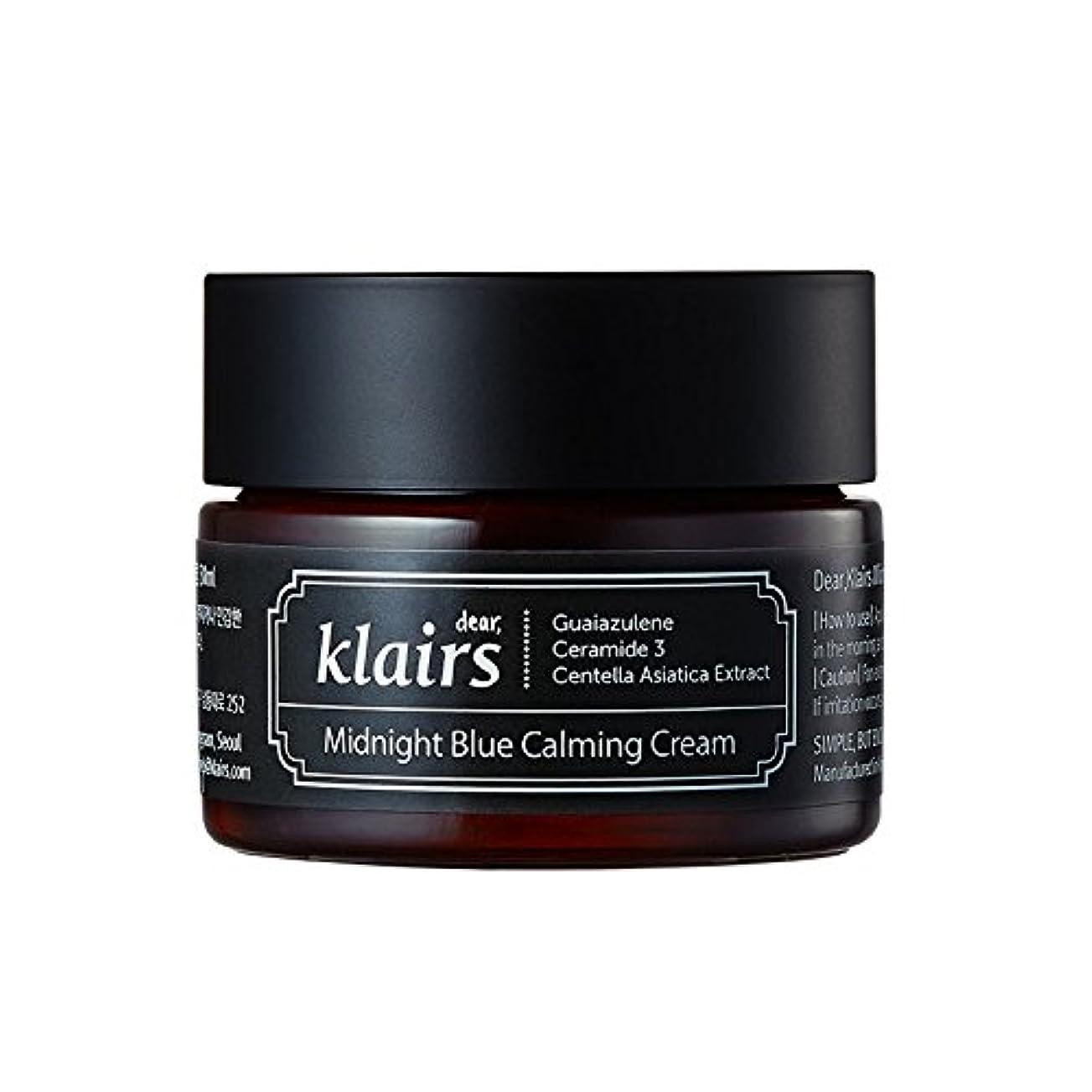 洗う収益トラブルKLAIRS(クレアス) ミッドナイトブルーカーミングクリーム, Midnight Blue Calming Cream 30ml [並行輸入品]