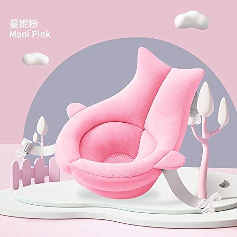 幼児パパ妥協SMART 漫画ポータブル赤ちゃんノンスリップバスタブシャワー浴槽マット新生児安全セキュリティバスエアクッション折りたたみソフト枕シート クッション 椅子