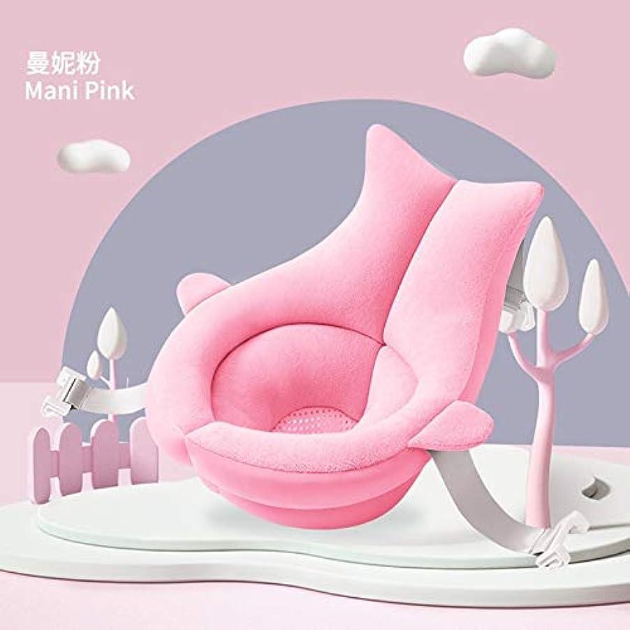 事実量で噴出するSMART 漫画ポータブル赤ちゃんノンスリップバスタブシャワー浴槽マット新生児安全セキュリティバスエアクッション折りたたみソフト枕シート クッション 椅子