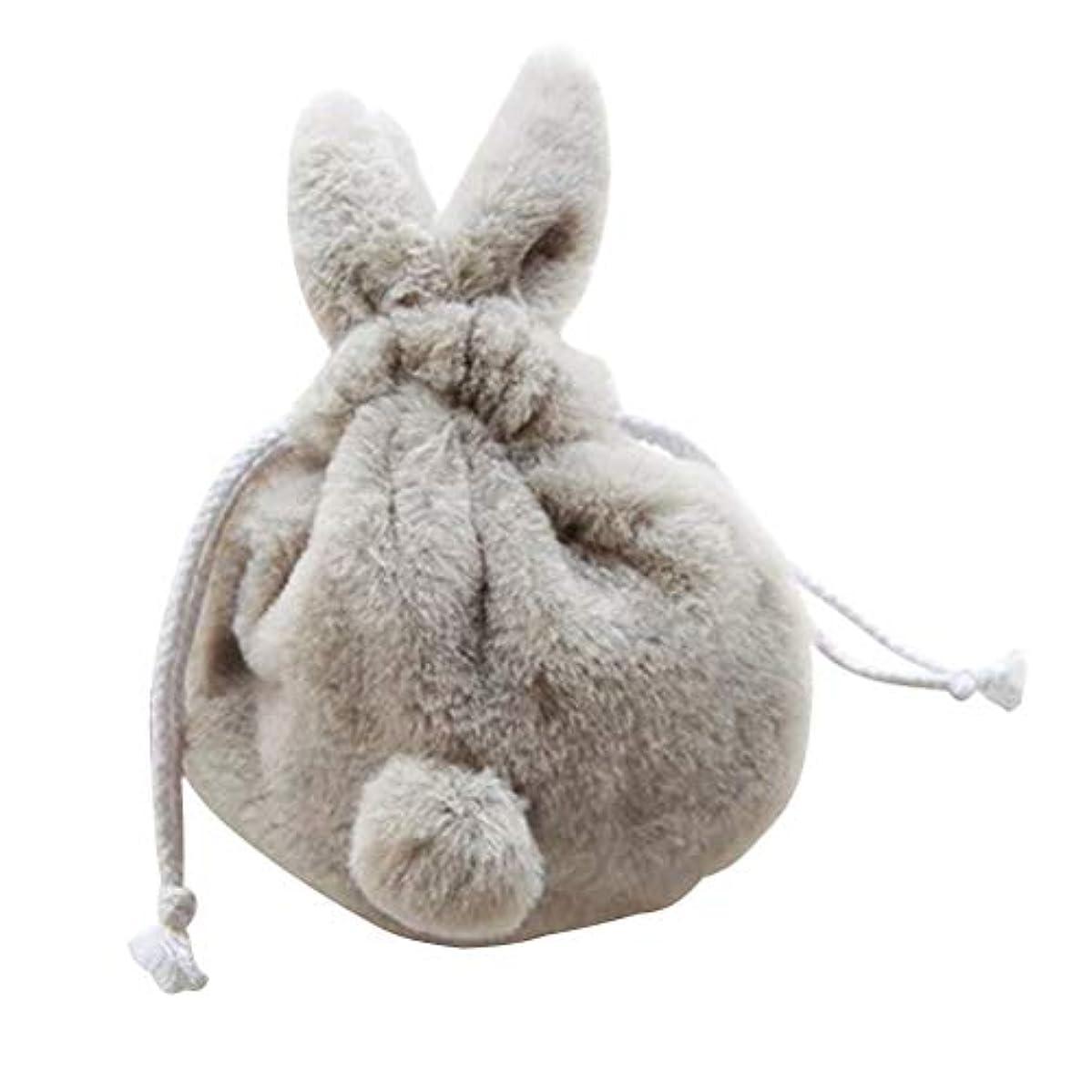 会話ポータル落とし穴FRCOLOR コスメポーチ 化粧ポーチ 化粧バッグ もふもふ うさぎ ポーチ 巾着袋 化粧品収納 小物入れ かわいい(グレー)