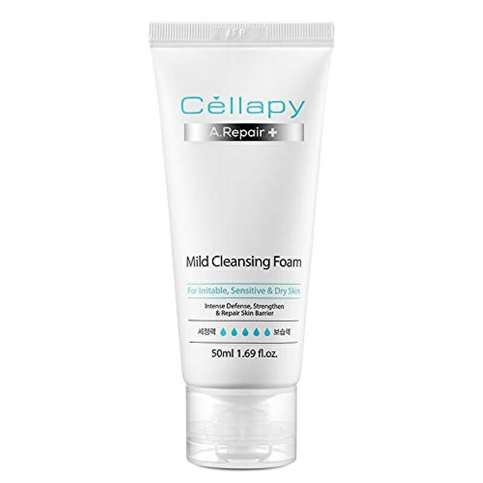 責振りかける画像セラピ エイリペアプラスマイルドクレンジングフォーム50ml[並行輸入品] / Cellapy A.Repair Plus Mild Cleansing Foam 50ml (1.69fl.oz.)