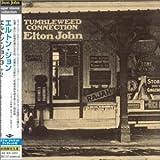 エルトン・ジョン3+2 (紙ジャケット仕様)