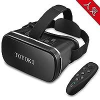 「2020最新版」 TOYOKI 3D VRゴーグル VR ヘッドセット コントローラ/リモコン 付き 4.0-6.0インチのスマホ対応 ブラック