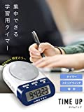 【Amazon.co.jp 限定】ドリテック(dretec) キッチンタイマー(デジタル) ネイビー W5.7×D2.1×H7.5cm T-400NV 画像