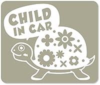 imoninn CHILD in car ステッカー 【マグネットタイプ】 No.53 カメさん (グレー色)
