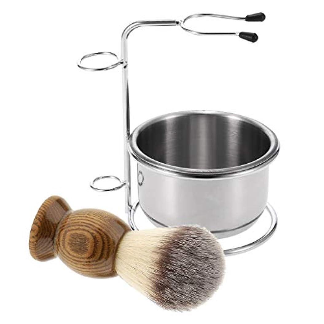 シガレット意気消沈した変な3点セット 髭剃り シェービングキット ブラシ+ボウル+ブラシホルダー サロン 美容室