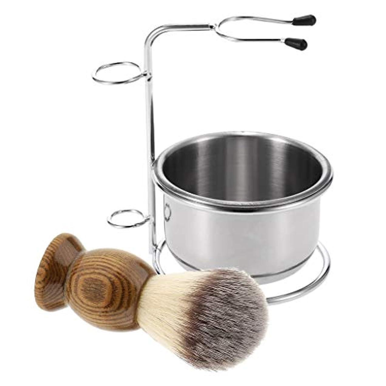 拒否慈悲深い症状3点セット 髭剃り シェービングキット ブラシ+ボウル+ブラシホルダー サロン 美容室