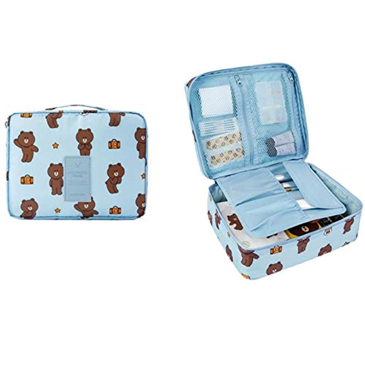 貨物想像力不定多機能旅行収納バッグ_漫画ブラウン熊化粧バッグ多機能旅行収納バッグ携帯型男性女性女性防水, L空色