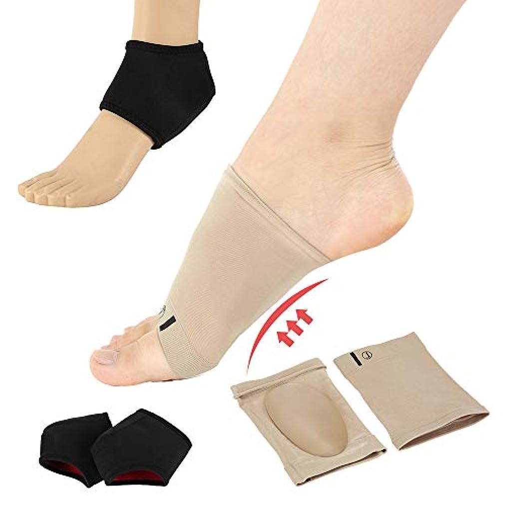 なんでも振りかけるカプセルThatboyjp 足首サポート 足首ブレース 足底筋膜炎 足の痛み解消 サイズ調整可能 アーチサポーター シリコン素材 足の痛み防止 足裏 フリーサイズ 男女兼用