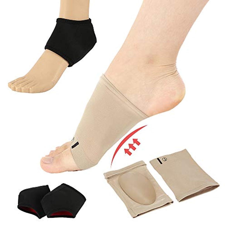 珍味パーク過剰Thatboyjp 足首サポート 足首ブレース 足底筋膜炎 足の痛み解消 サイズ調整可能 アーチサポーター シリコン素材 足の痛み防止 足裏 フリーサイズ 男女兼用