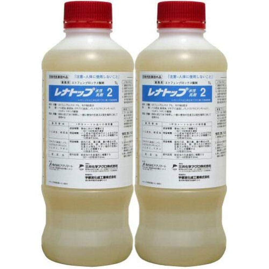 規模すぐに運搬レナトップ水性乳剤2 1000ml×2本