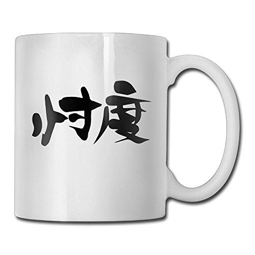 ErmiCo 忖度 マグカップ 陶器 コップ まぐかっぷ カ...