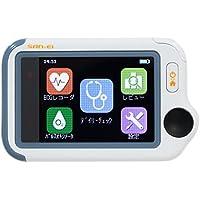 チェックミーライト(Lite) 携帯型心電計/パルスオキシメータ/デイリーチェック(ECG/SpO2)