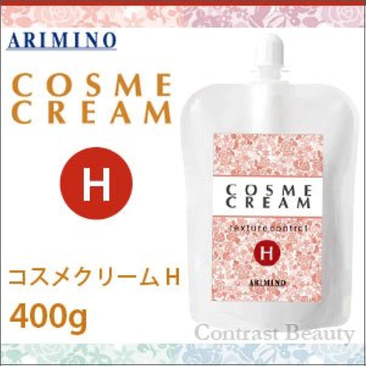 確かめる稚魚病的アリミノ コスメクリーム H 400g