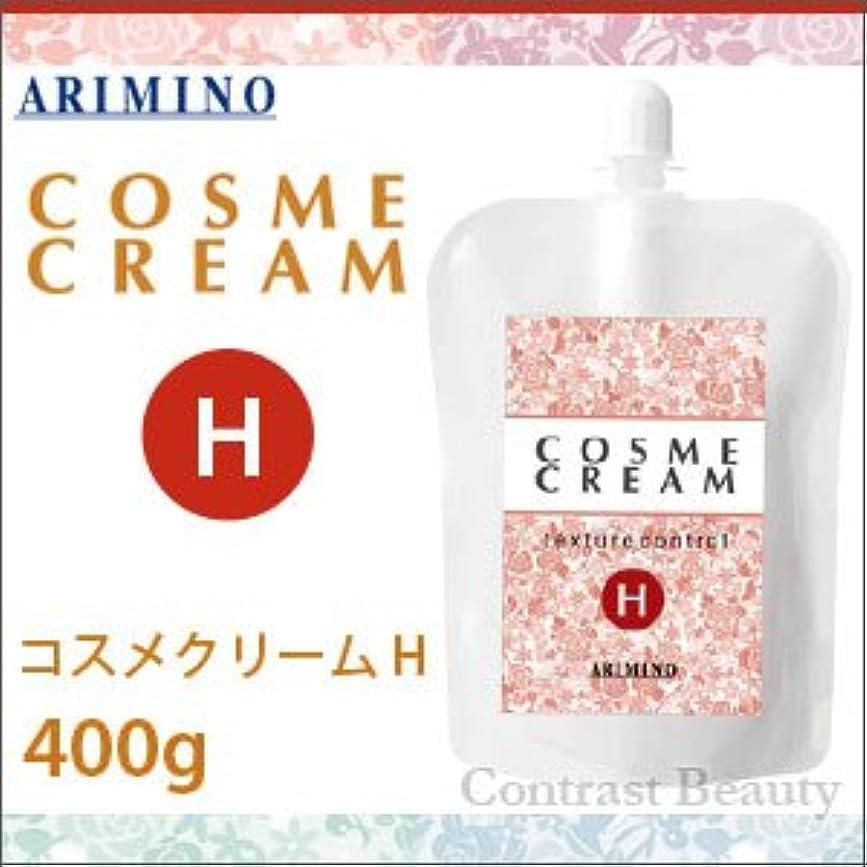 物質リルレザーアリミノ コスメクリーム H 400g