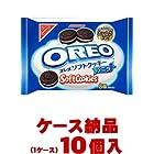 【1ケース納品】 【1個あたり248円】 ナビスコ オレオソフトクッキーバニラ 8個×10