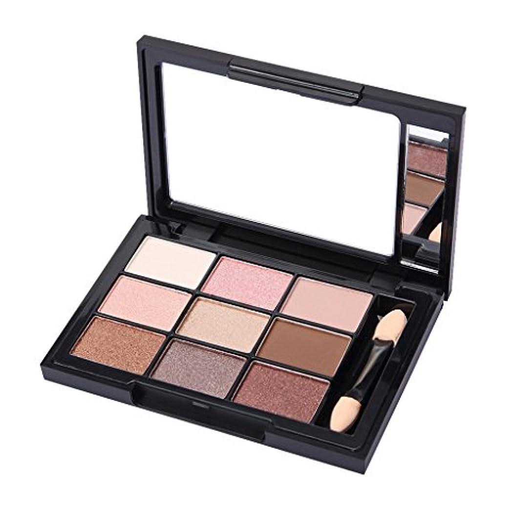 ピュー専門用語オーバーフロー9色 パレットセット メイクアップ アイシャドウ 素敵な 目化粧用 日常カラー 全4種 - 多色3