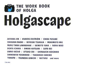 Holgascape—THE WORK BOOK OF HOLGA