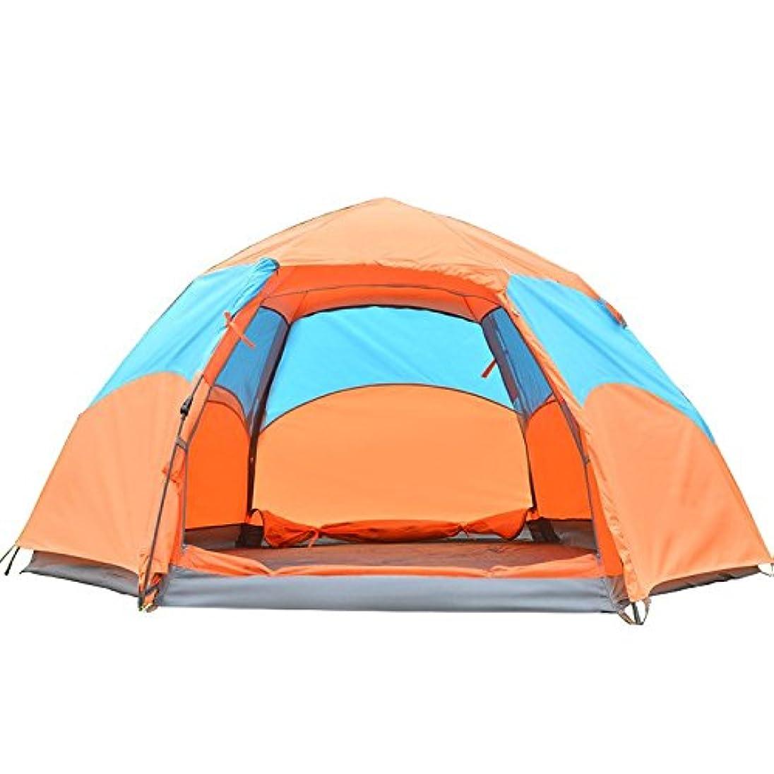 ミネラルプライバシー私たちのものWppolika 5-8人の屋外のキャンプテント、日除けのテント、釣りの登山、防水、雨防止、紫外線抵抗力がある、大きいスペース、安定した構造