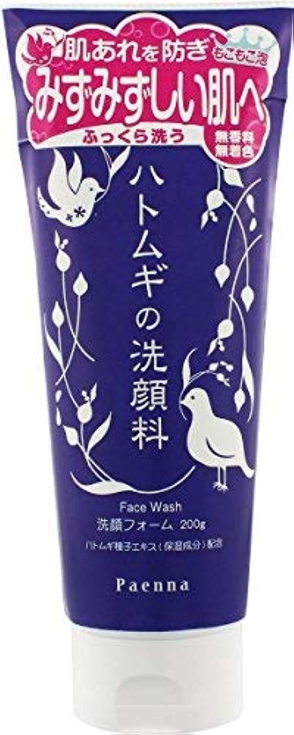 フックいつホイップイヴ パエンナ ハトムギの洗顔料 200g × 5個セット