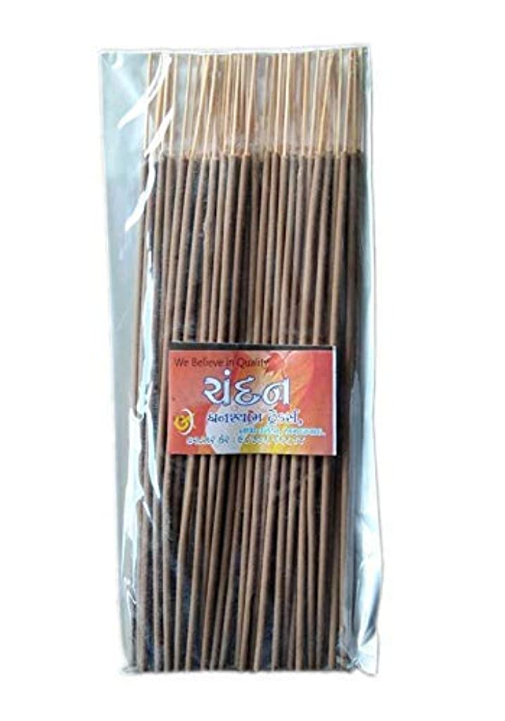 アクセスできない暖かく哀れなDivyam Chandan Incense Stick/Agarbatti -Brown (180 GM. Pack)