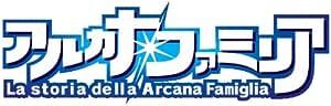アルカナ・ファミリア La storia della Arcana Famiglia (通常版) - PSP