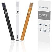 DOVPO 電子タバコ 禁煙補助に最適 使い捨て 吸引回数300回/本 3本セット
