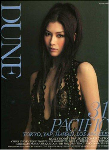 DUNE (No.31(2006summer))