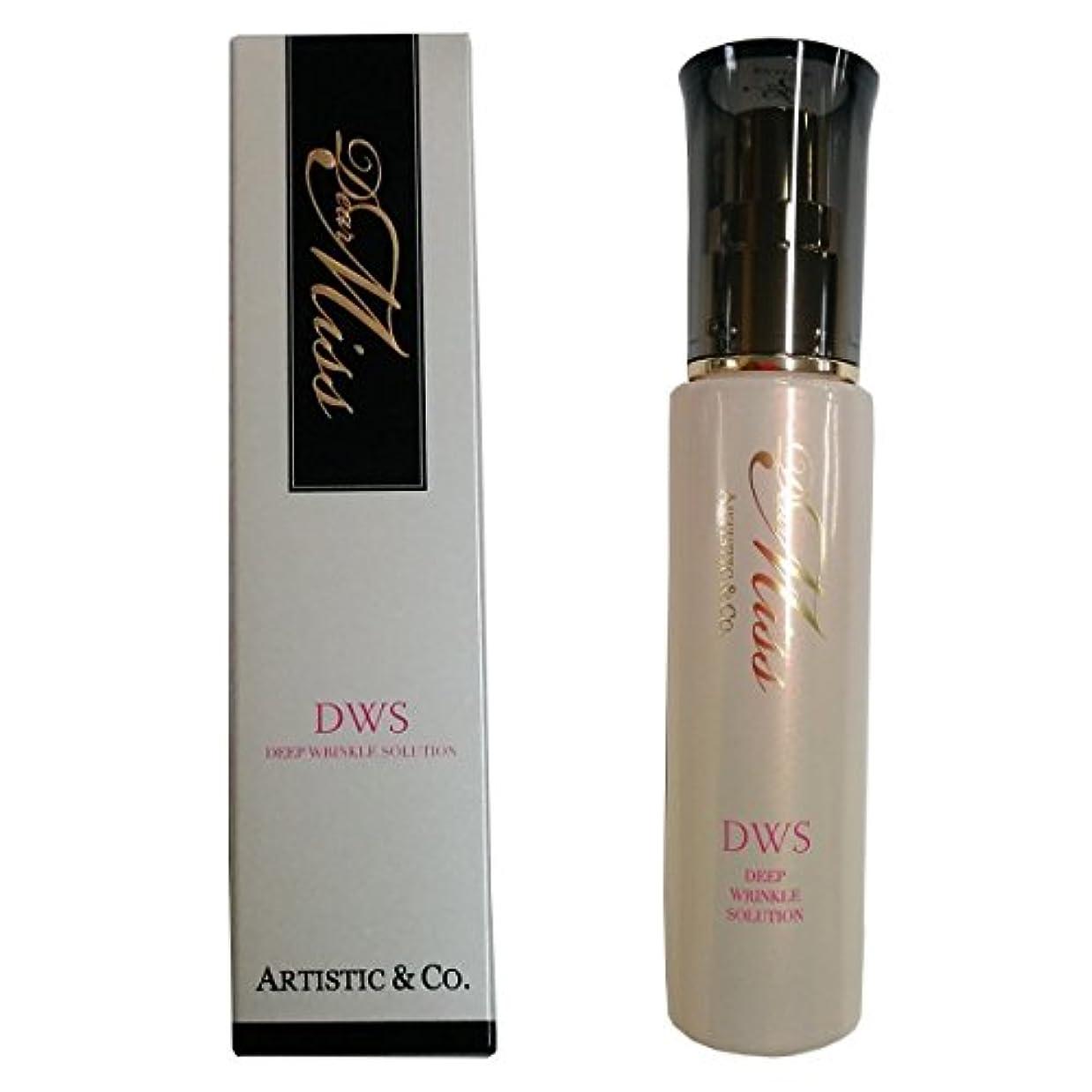 くびれたウェブ彼らDEAR MISS(ディア ミス) DWS 30ml DWS 専用集中美容液