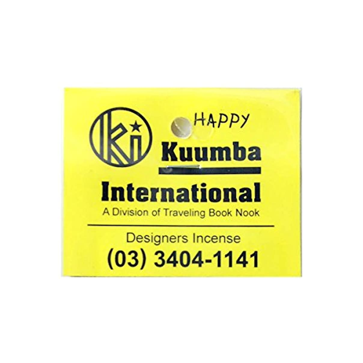市町村トラフィック潜在的なKUUMBA INTERNATIONAL クンバ インターナショナル incense RegularStick お香