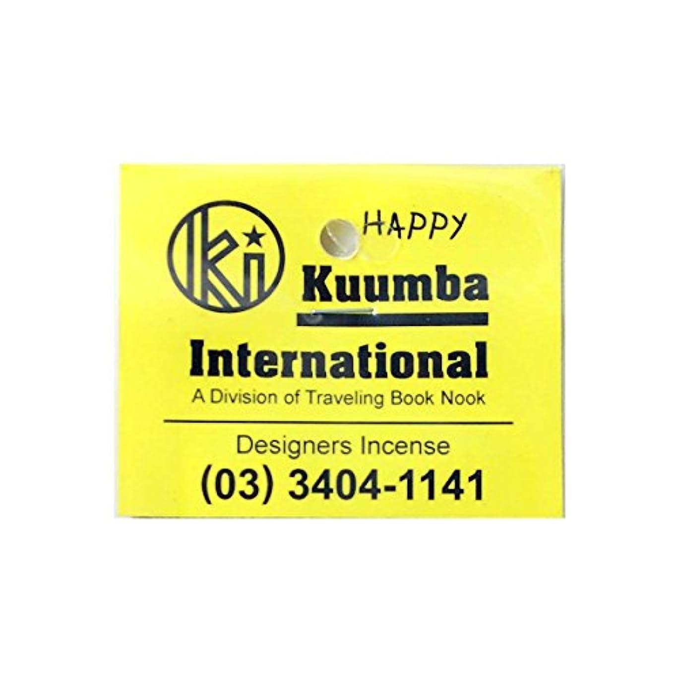 富豪トンネルイースターKUUMBA INTERNATIONAL クンバ インターナショナル incense RegularStick お香