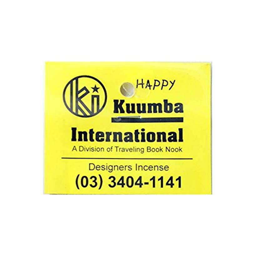 王朝人口窒息させるKUUMBA INTERNATIONAL クンバ インターナショナル incense MiniStick