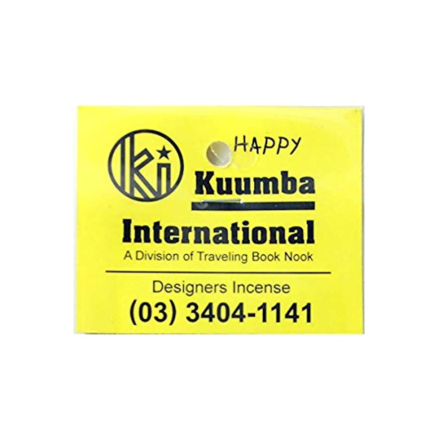 推進、動かす冒険ぴかぴかKUUMBA INTERNATIONAL クンバ インターナショナル incense RegularStick お香