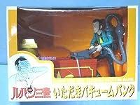 ルパン三世真空銀行Lupin 1項目