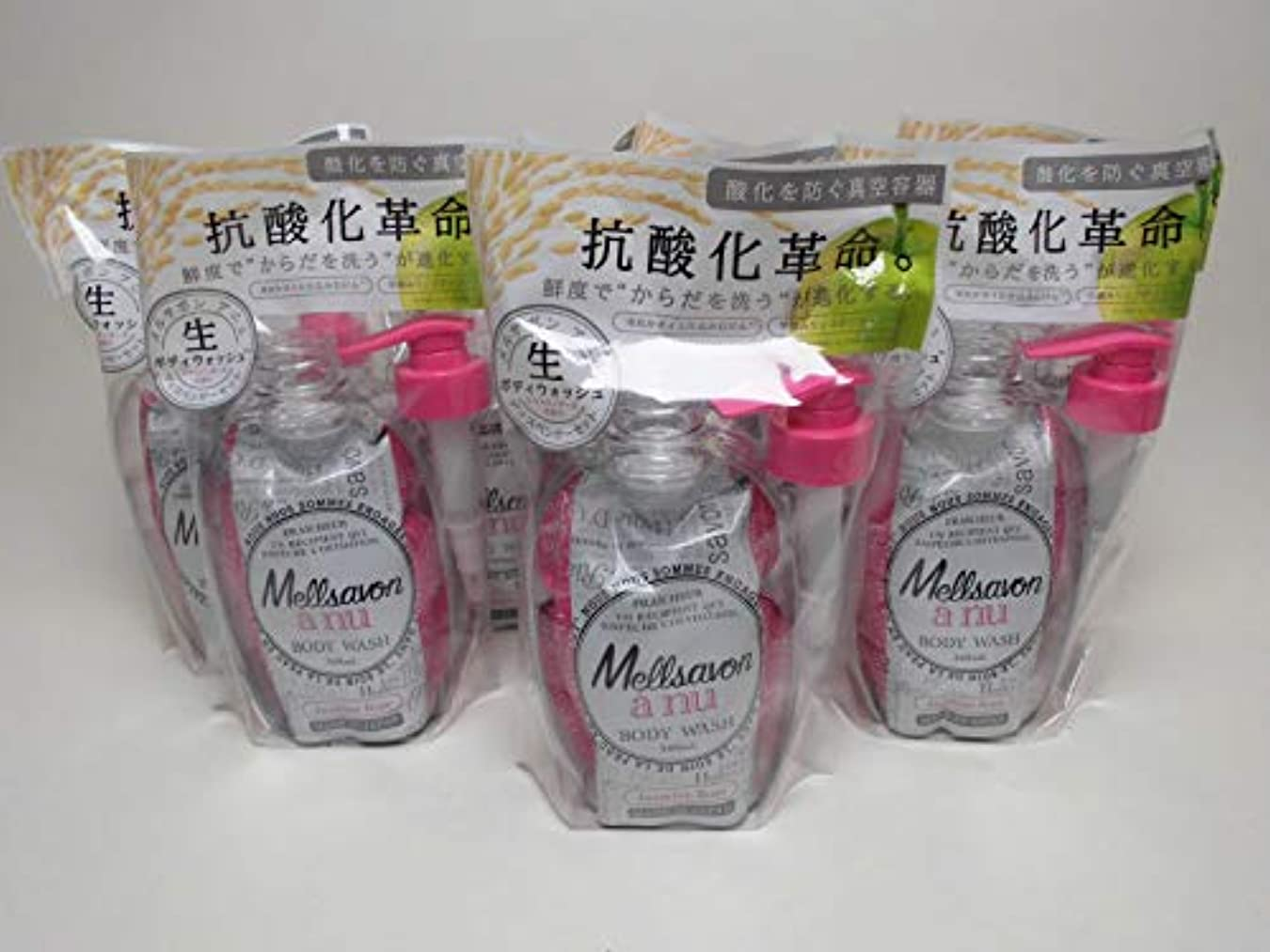 微生物排出地獄【8個セット】メルサボンアニュ ボディウォッシュ ジャスミンローズの香り ディスペンサーセット 340mL
