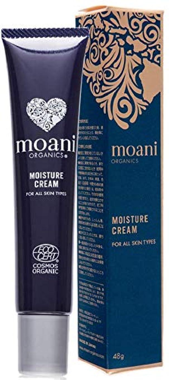 逆さまに廃止するなのでmoani organics MOISTURE CREAM