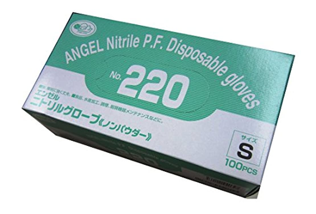 フラップジーンズ巻き取りサンフラワー No.220 ニトリルグローブ ノンパウダー ホワイト 100枚入り (S)