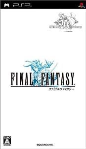 ファイナルファンタジー - PSP