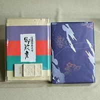 峰福堂本店御紋菓24個入【信州長野のお土産】