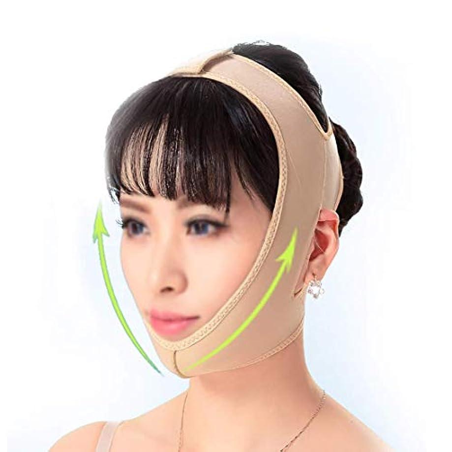 痩身ベルトフェイスリフティングバンデージスモールVフェイスマスクからダブルチンVフェイスマスク脂肪吸引術脂肪吸引術リフトアーティファクトやけん男性と女性のヘッドギア(サイズ:Xl),Xl