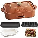 BRUNO ブルーノ コンパクトホットプレート 本体 プレート3種 (たこ焼き セラミックコート鍋 平面) レシピブック…