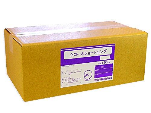 『ショートニング クローネショートニング ミヨシ油脂 10kg_』のトップ画像