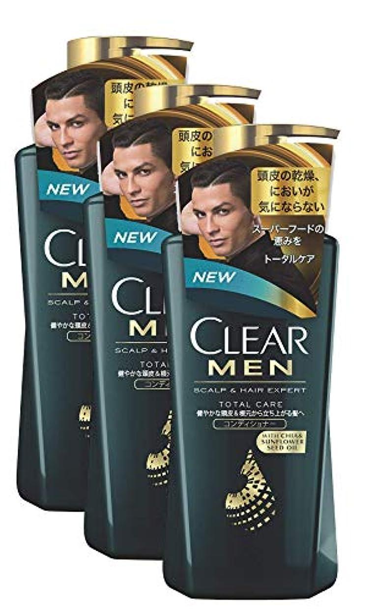 あご非アクティブいいね【まとめ買い3本セット】CLEAR for men(クリア フォーメン)スカルプ&ヘアエキスパート 男性用コンディショナー(健やかな頭皮へ) ポンプタイプ (350g) × 3本