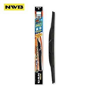 NWB(エヌダブルビー) 強力撥水コ-ト デザイン雪用ワイパ- HD40W