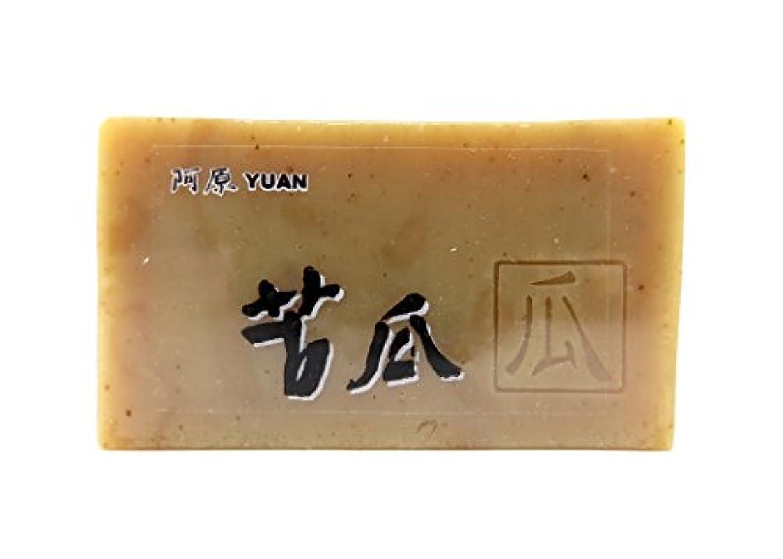 ジャグリング過去マーケティングYUAN SOAP ユアンソープ 苦瓜(にがうり) 100g (阿原 石けん 台湾コスメ)